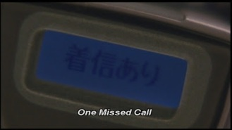 One Missed Call 2003 3